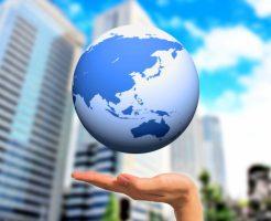 グローバルビジネス